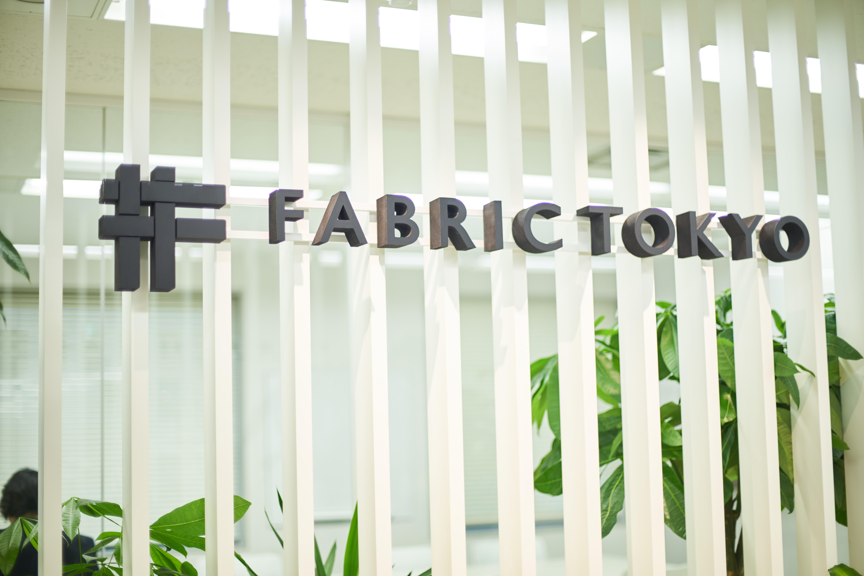 株式会社FABRIC TOKYO/「洋服を着る」という体験を通して、「ライフスタイル」を提供する。