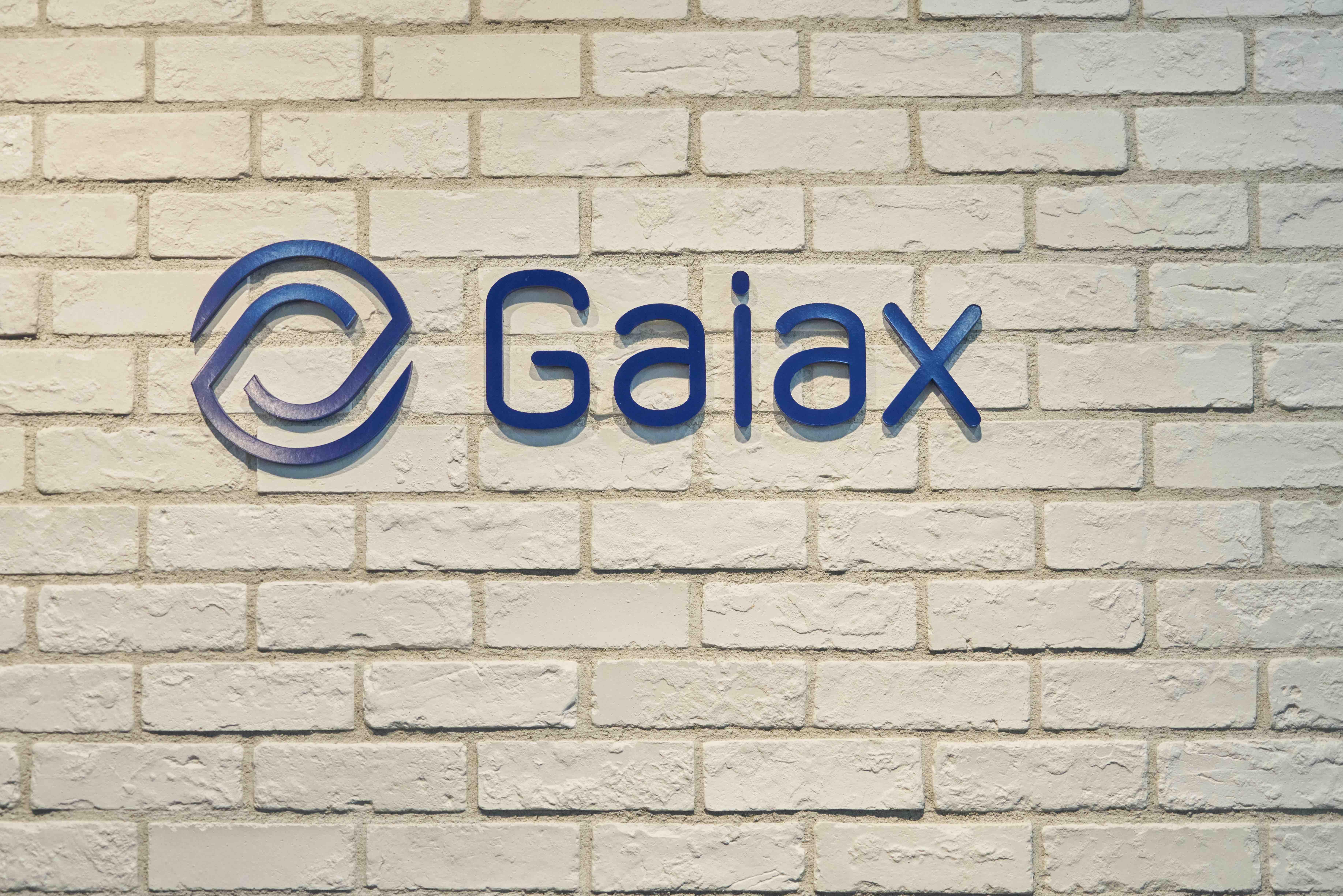 【Report】株式会社ガイアックスさんを取材してきました!