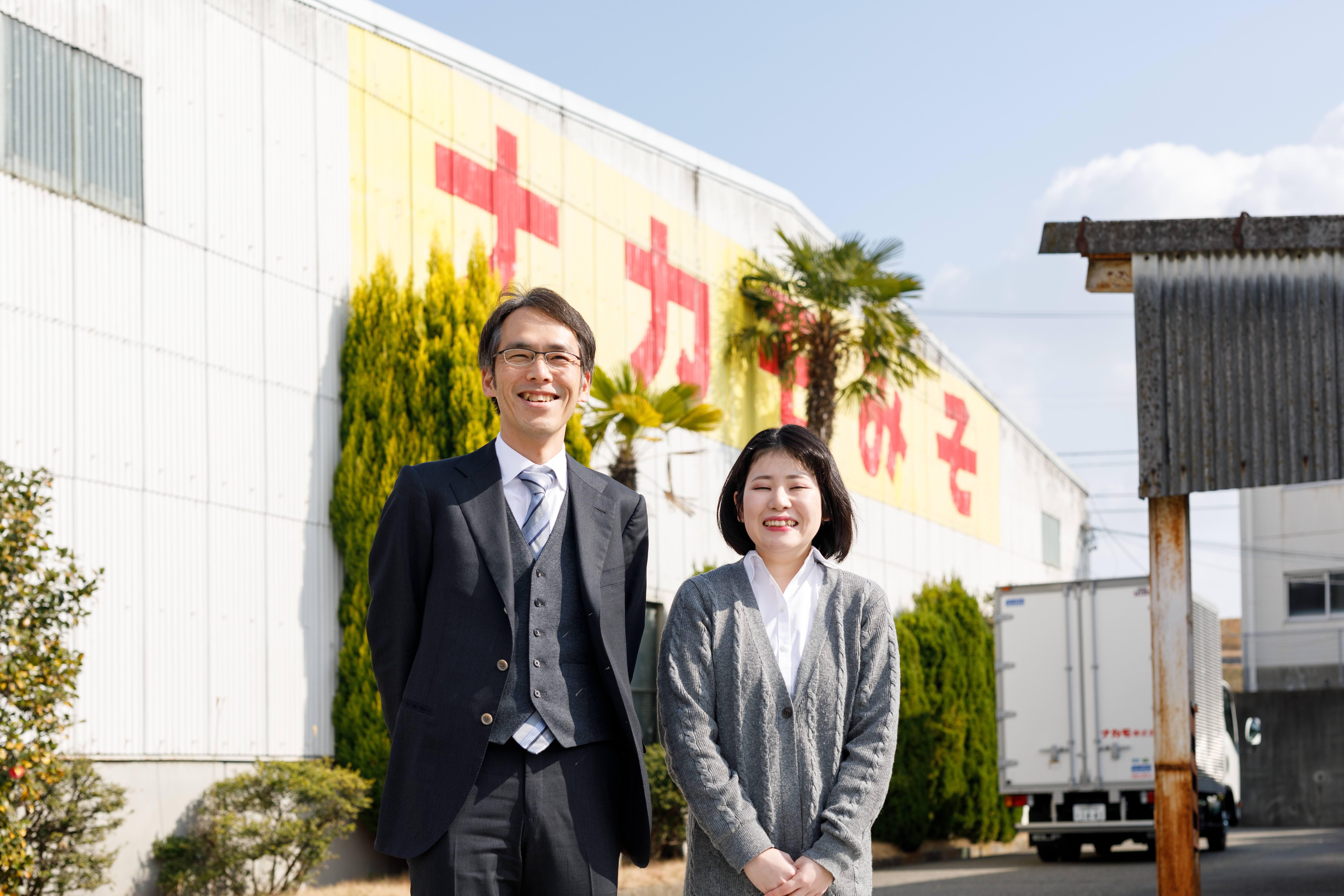 ナカモ株式会社/日本人の伝統食を未来へつなぐ、創業190年の味噌屋さん。