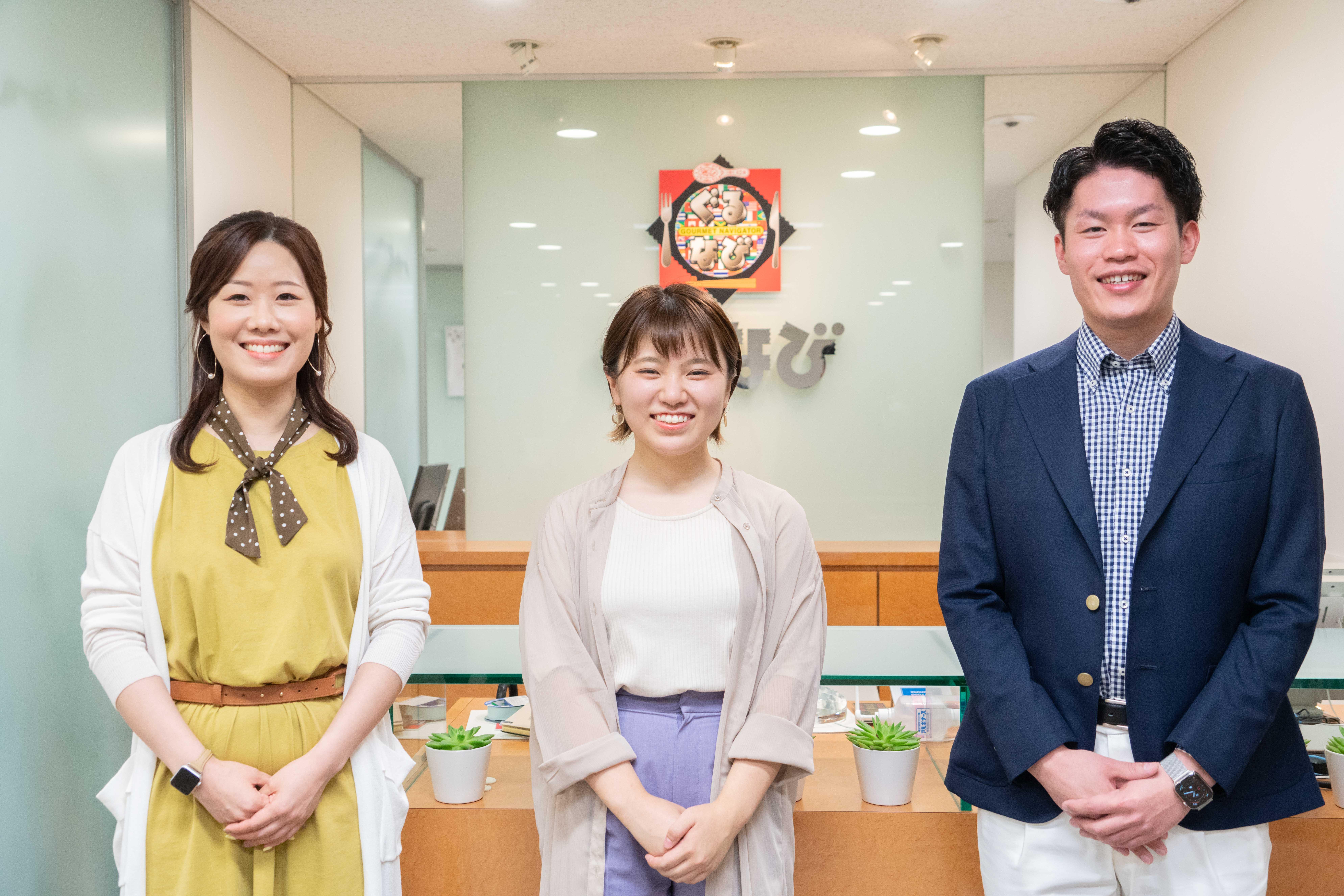 株式会社ぐるなび/日本の食文化を守り育てる