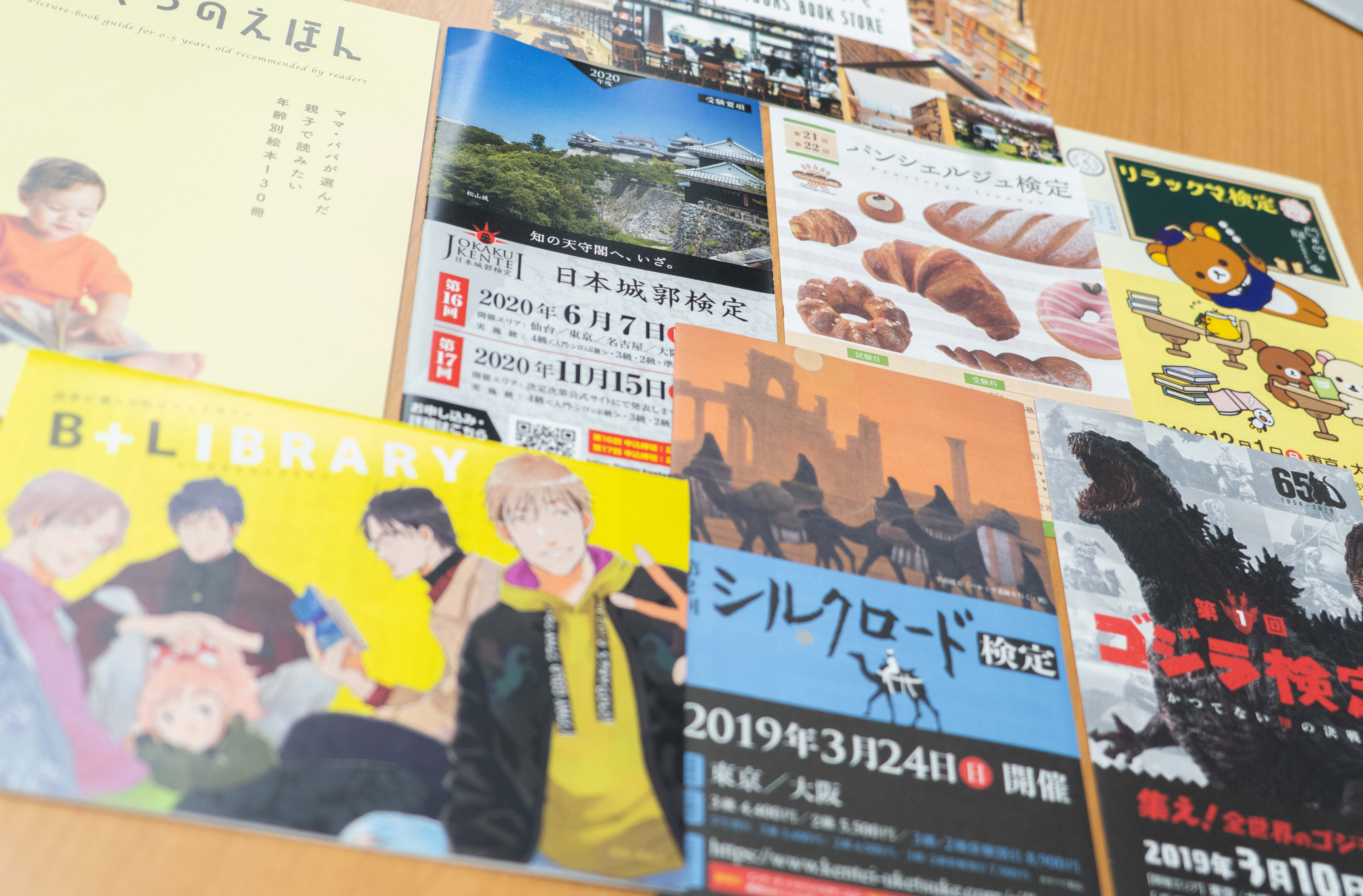 日本出版販売株式会社/一人ひとりのライフスタイルの中で豊かさをつくる